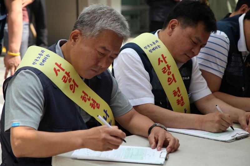 보도자료_한국노총, 한마음혈액원 사랑의 헌혈캠페인 진행 사진 2